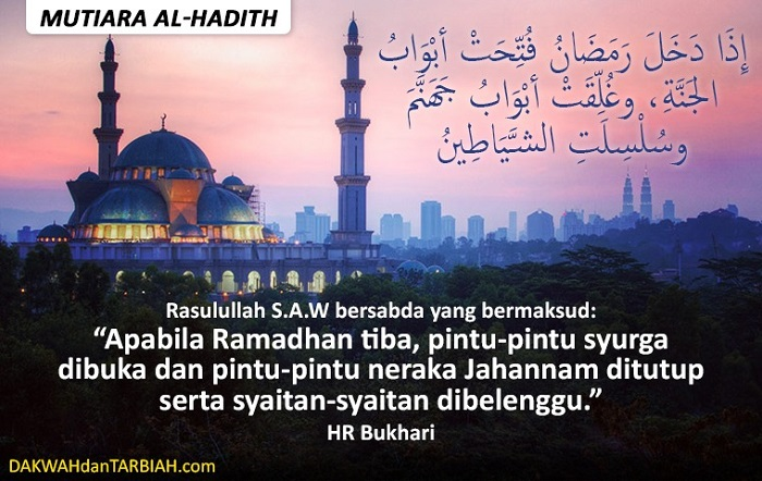 hadis ramadhan
