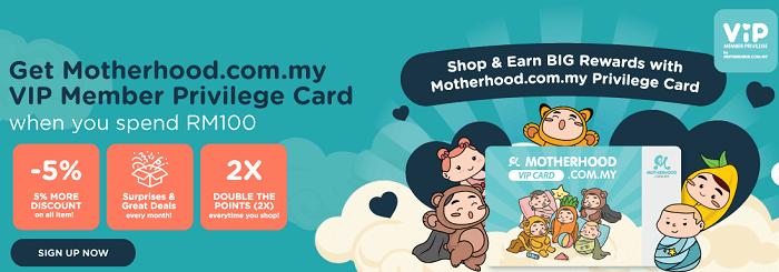 motherhood discount